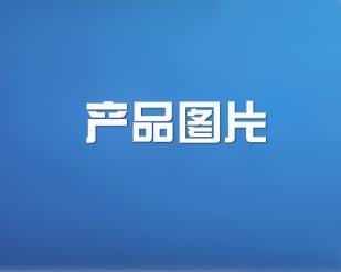 产品比例(618×526)